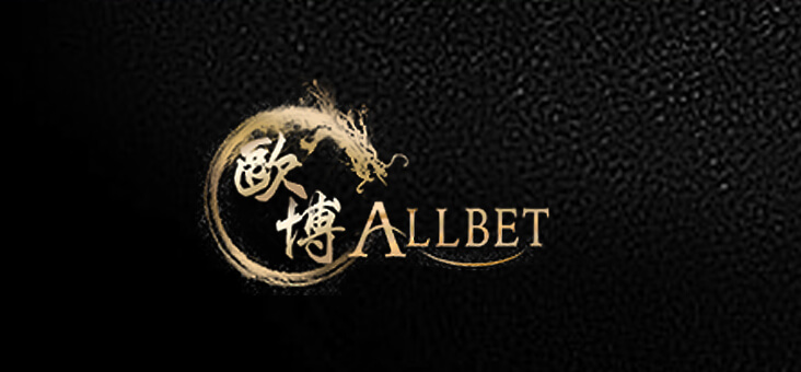 allbet_logo